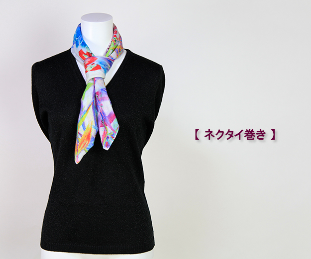 little-stole-how-to-wrap-13