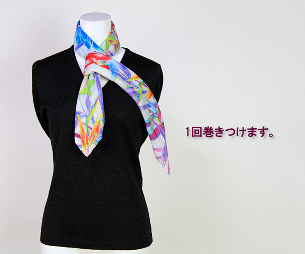 little-stole-how-to-wrap-17