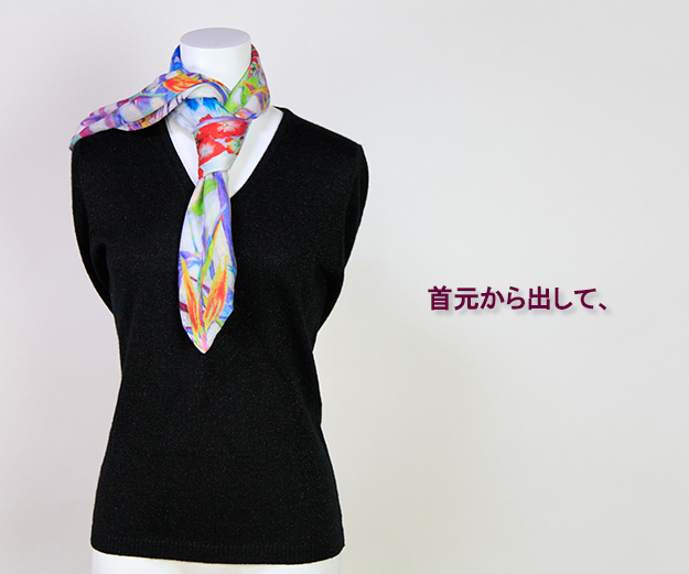 little-stole-how-to-wrap-18