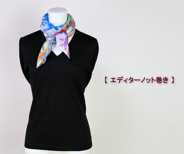 little-stole-how-to-wrap-27
