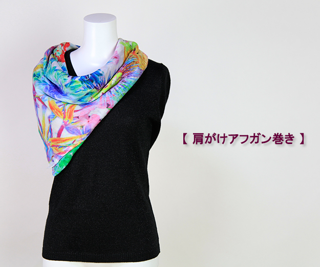 little-stole-how-to-wrap-29