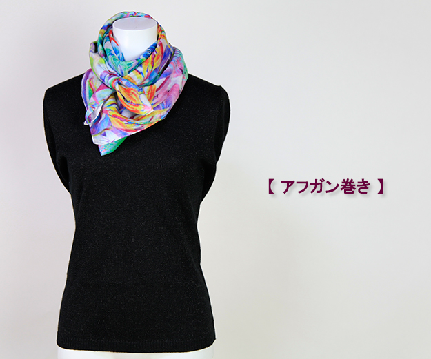 little-stole-how-to-wrap-30