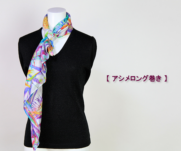 little-stole-how-to-wrap-31