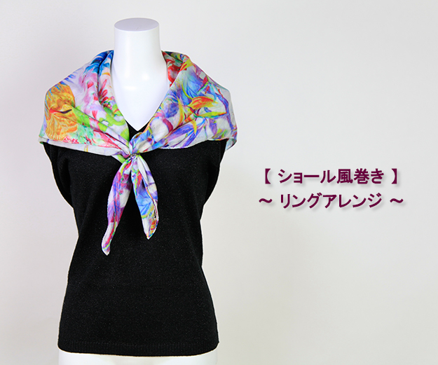 little-stole-how-to-wrap-32