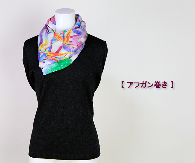 little-stole-how-to-wrap-35